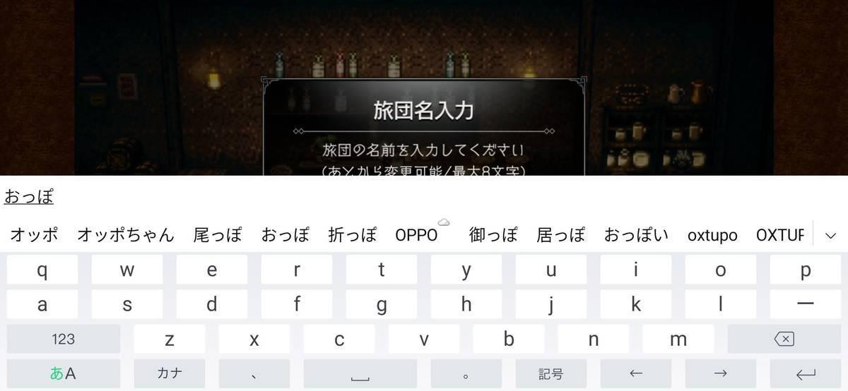 f:id:Azusa_Hirano:20201028223944j:plain