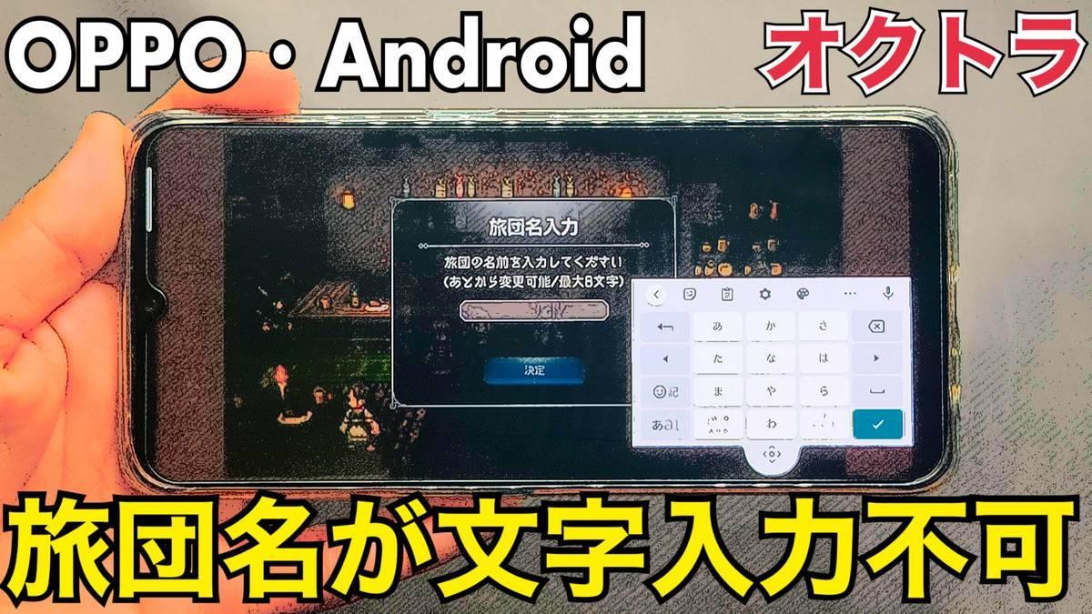 f:id:Azusa_Hirano:20201028225941j:plain
