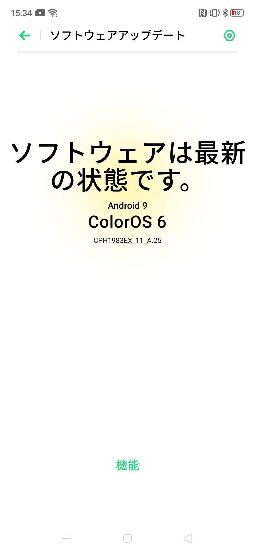 f:id:Azusa_Hirano:20201029172242j:plain