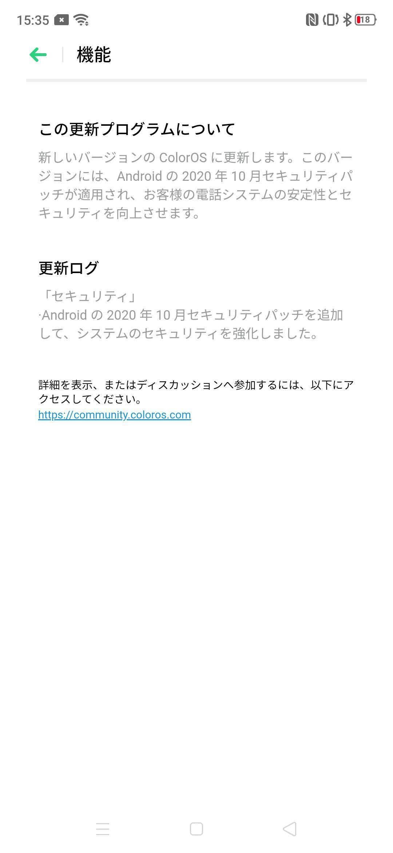 f:id:Azusa_Hirano:20201029172248j:plain