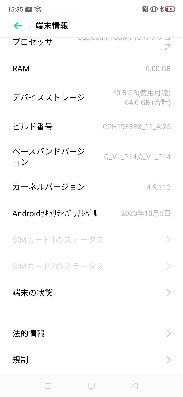 f:id:Azusa_Hirano:20201029172253j:plain