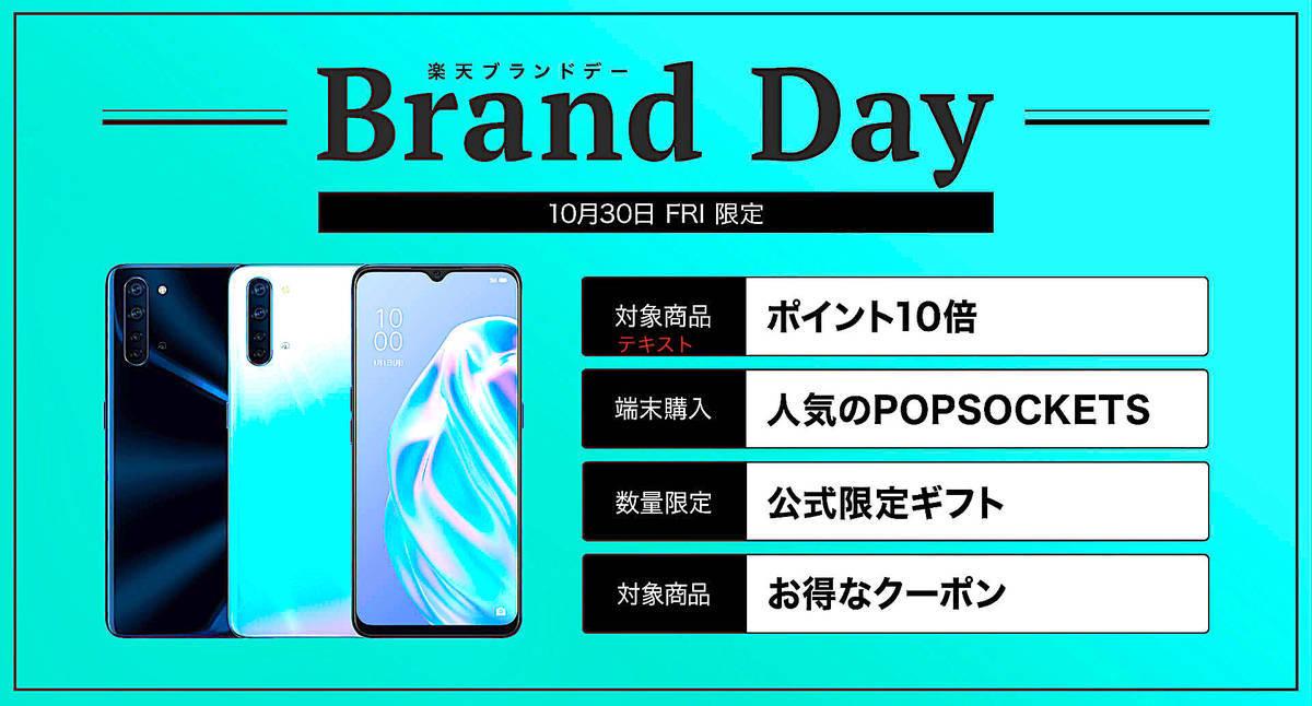 f:id:Azusa_Hirano:20201030021629j:plain