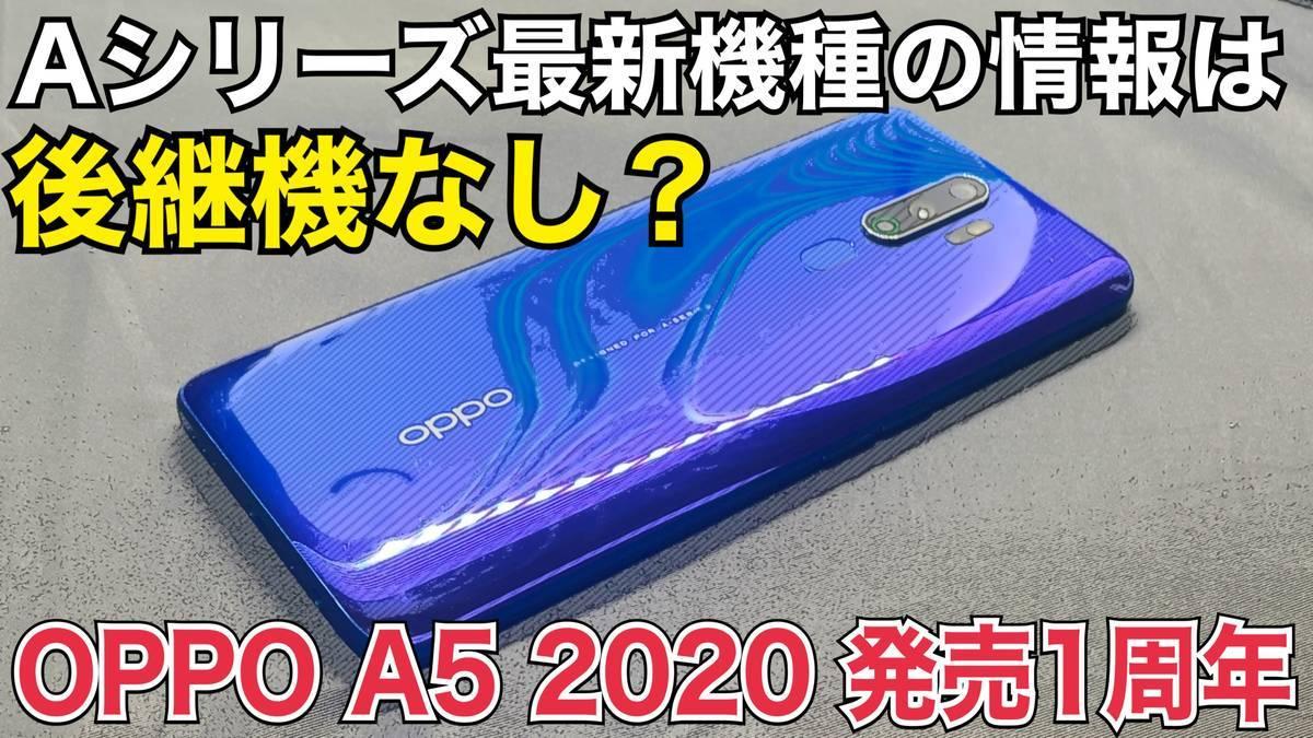 f:id:Azusa_Hirano:20201101014256j:plain