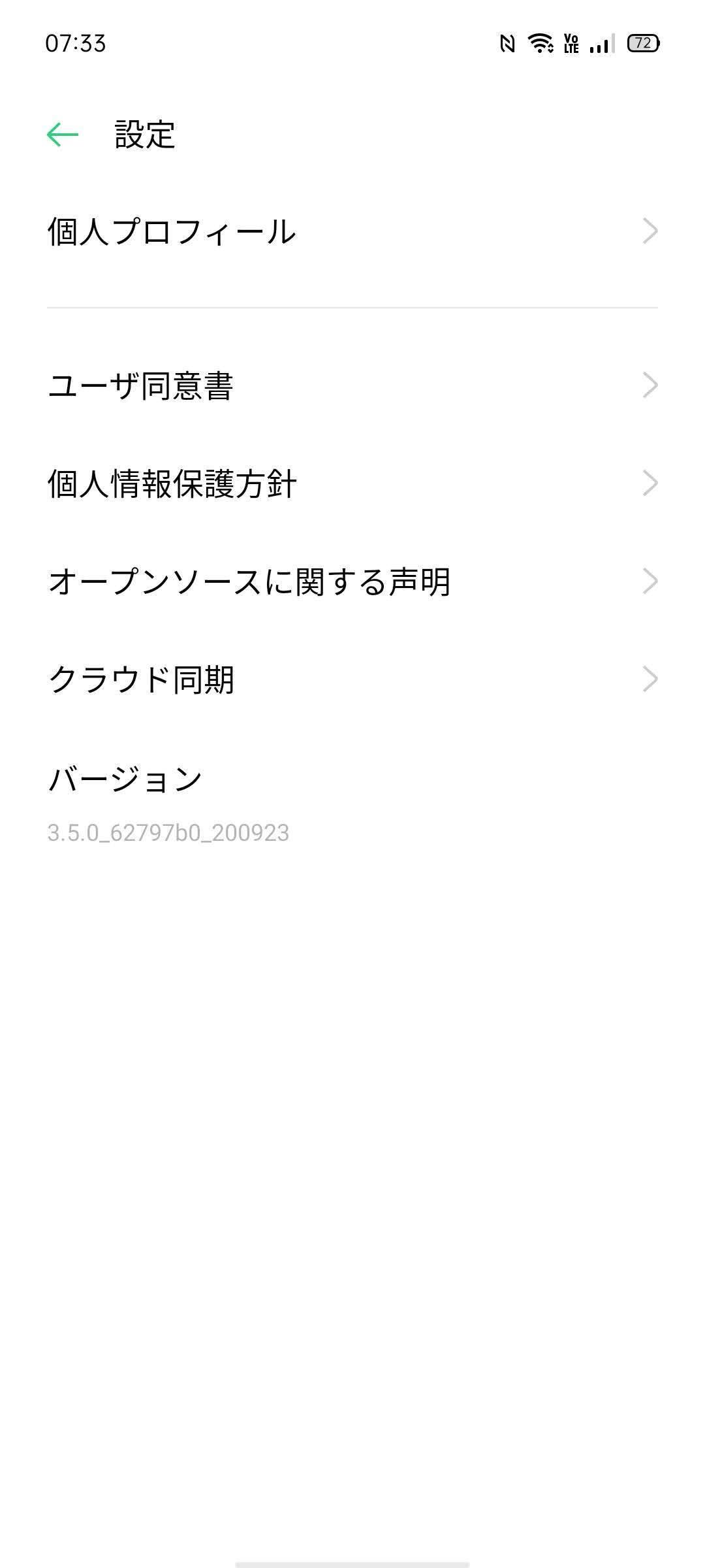 f:id:Azusa_Hirano:20201102042658j:plain