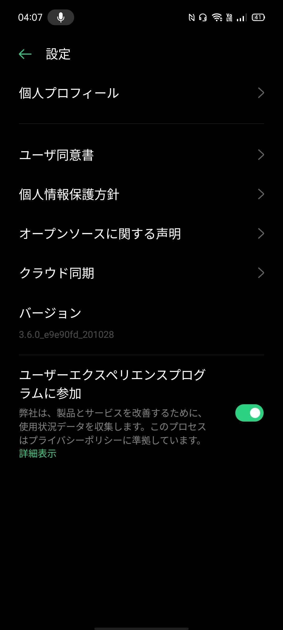 f:id:Azusa_Hirano:20201102042702j:plain