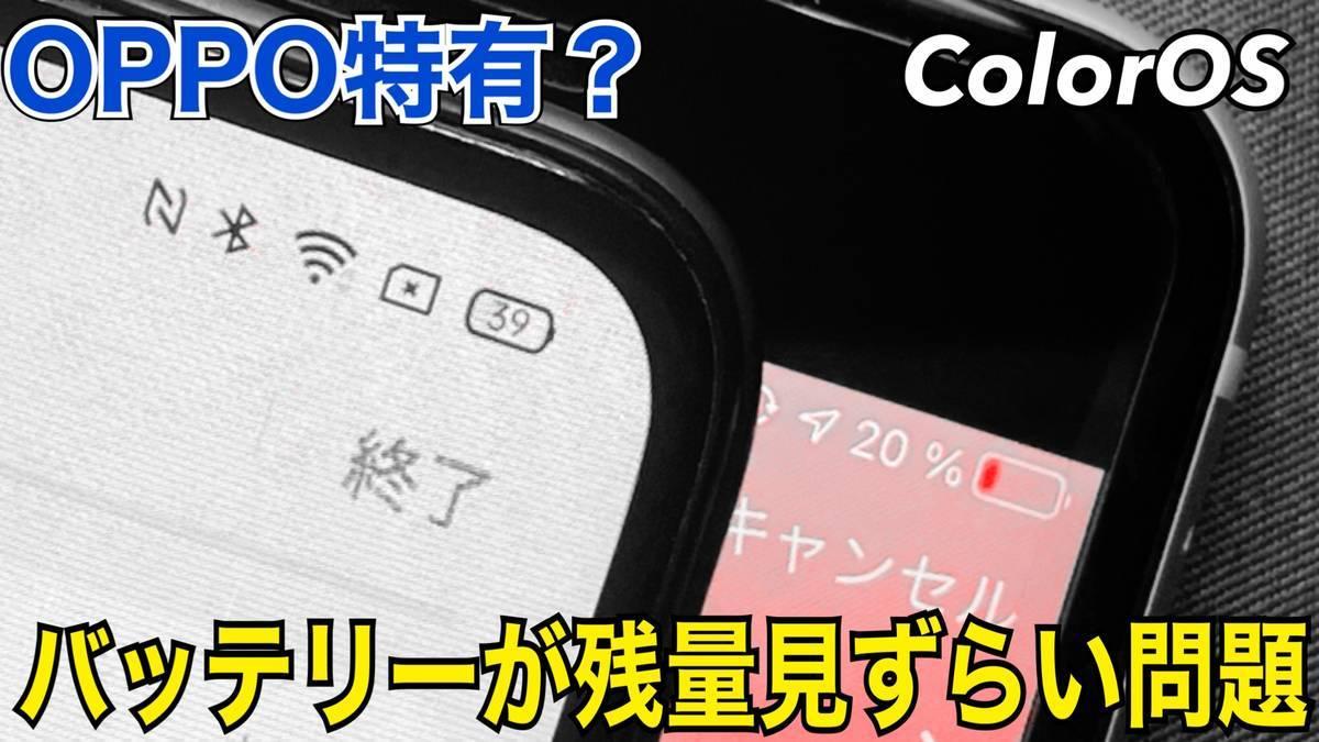 f:id:Azusa_Hirano:20201102075648j:plain