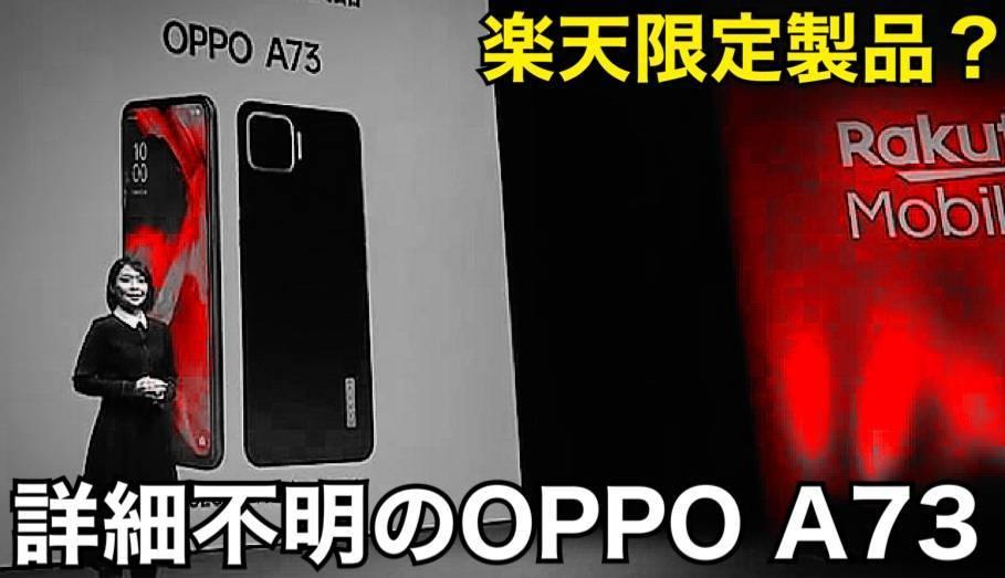 f:id:Azusa_Hirano:20201106041701j:plain