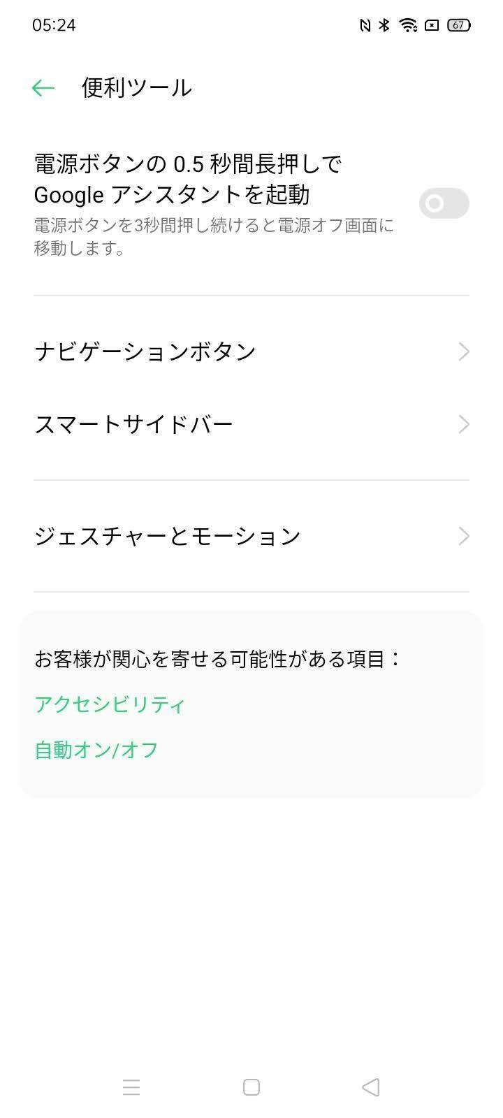 f:id:Azusa_Hirano:20201109053102j:plain