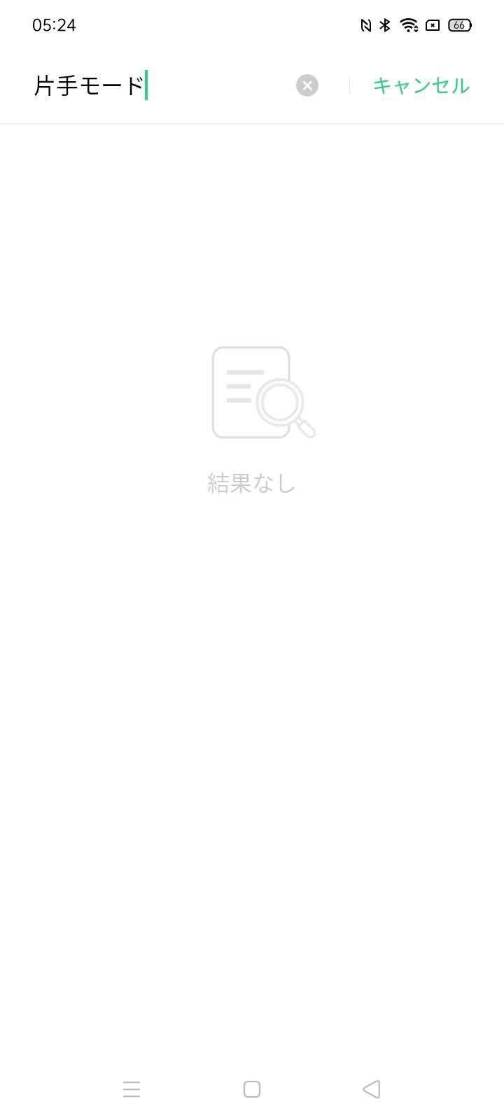 f:id:Azusa_Hirano:20201109053106j:plain