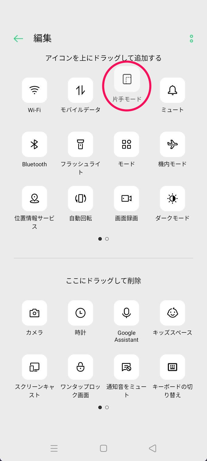 f:id:Azusa_Hirano:20201109054459p:plain