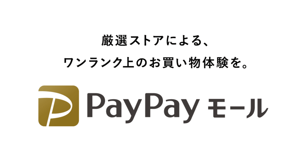 f:id:Azusa_Hirano:20201111054758p:plain