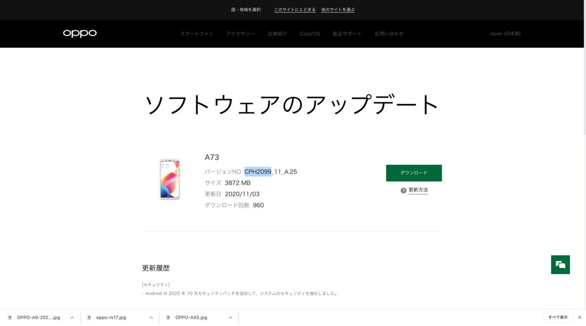 f:id:Azusa_Hirano:20201112095708p:plain