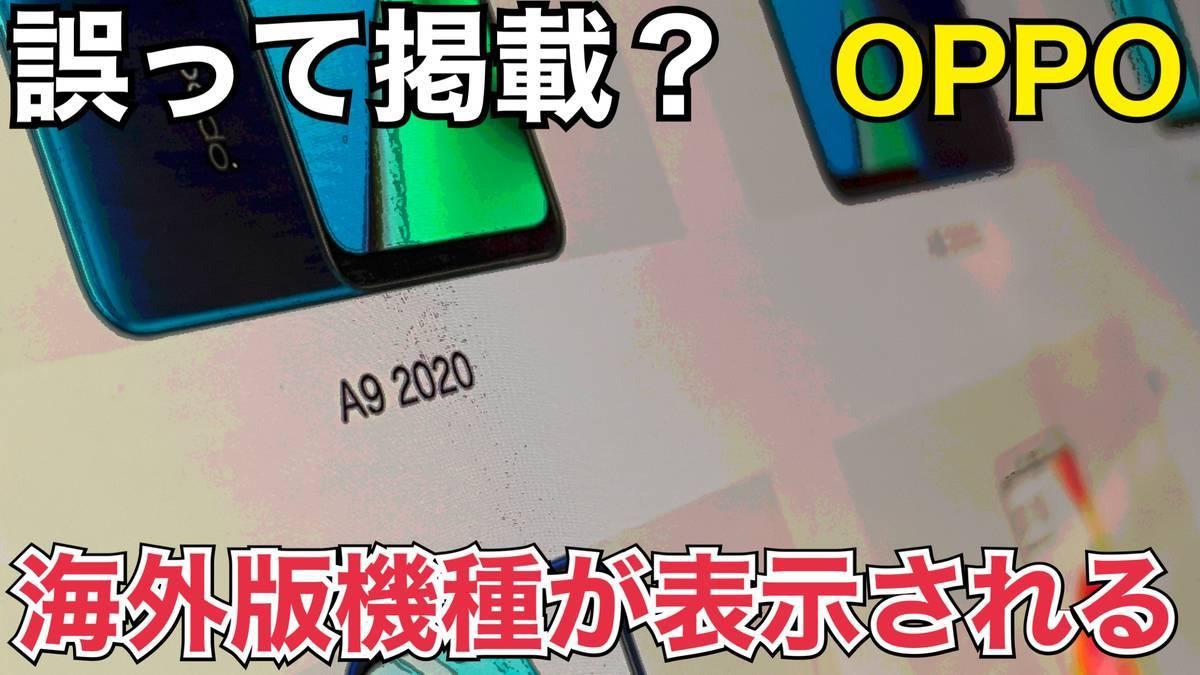 f:id:Azusa_Hirano:20201112101350j:plain