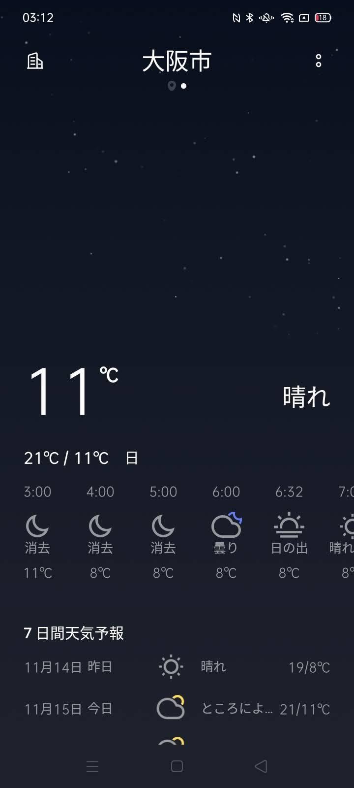 f:id:Azusa_Hirano:20201115033432j:plain