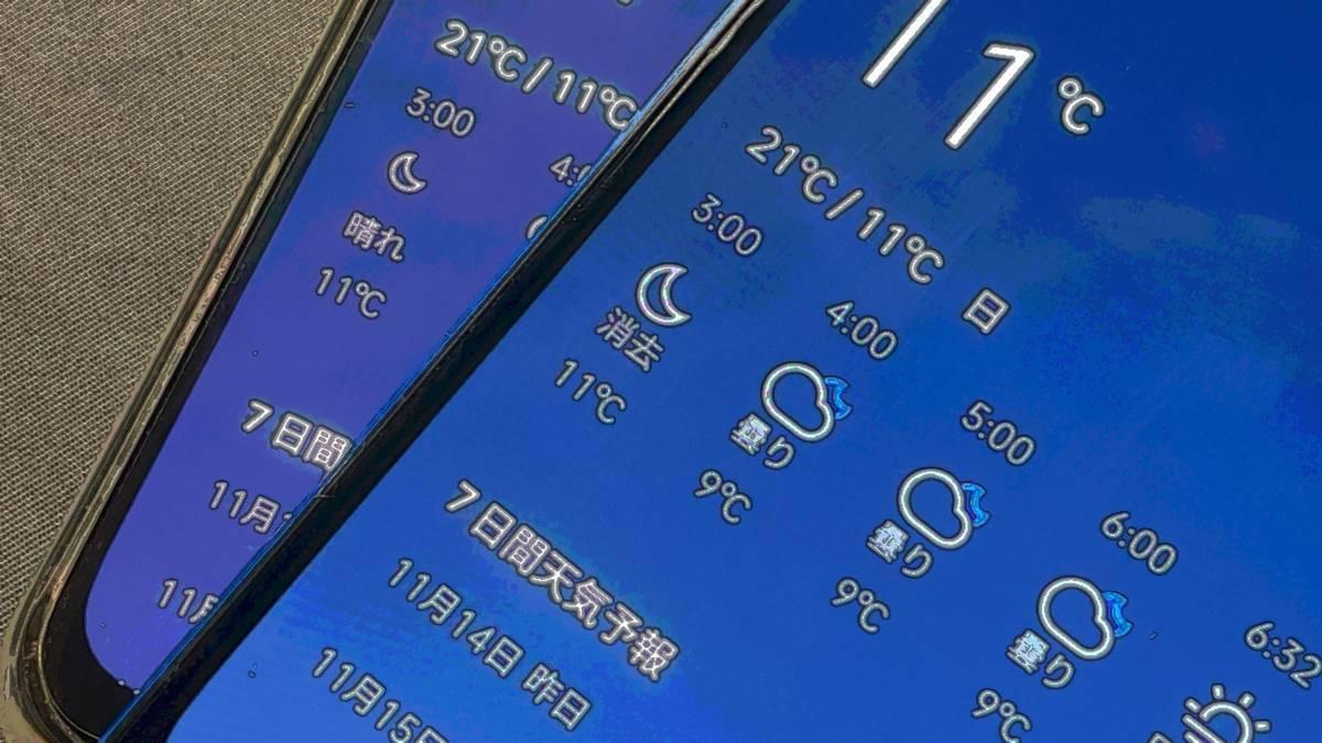 f:id:Azusa_Hirano:20201115035635j:plain