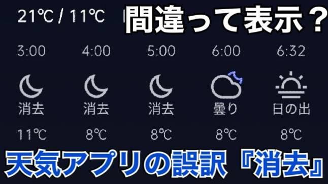 f:id:Azusa_Hirano:20201115040013j:plain