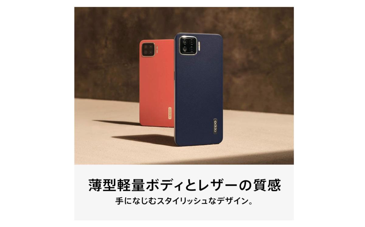 f:id:Azusa_Hirano:20201116065900p:plain