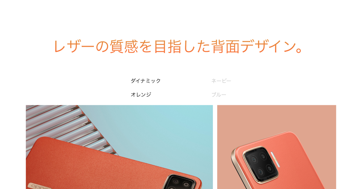 f:id:Azusa_Hirano:20201116071735p:plain