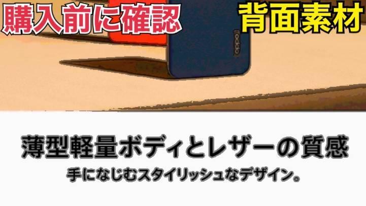 f:id:Azusa_Hirano:20201116073528j:plain