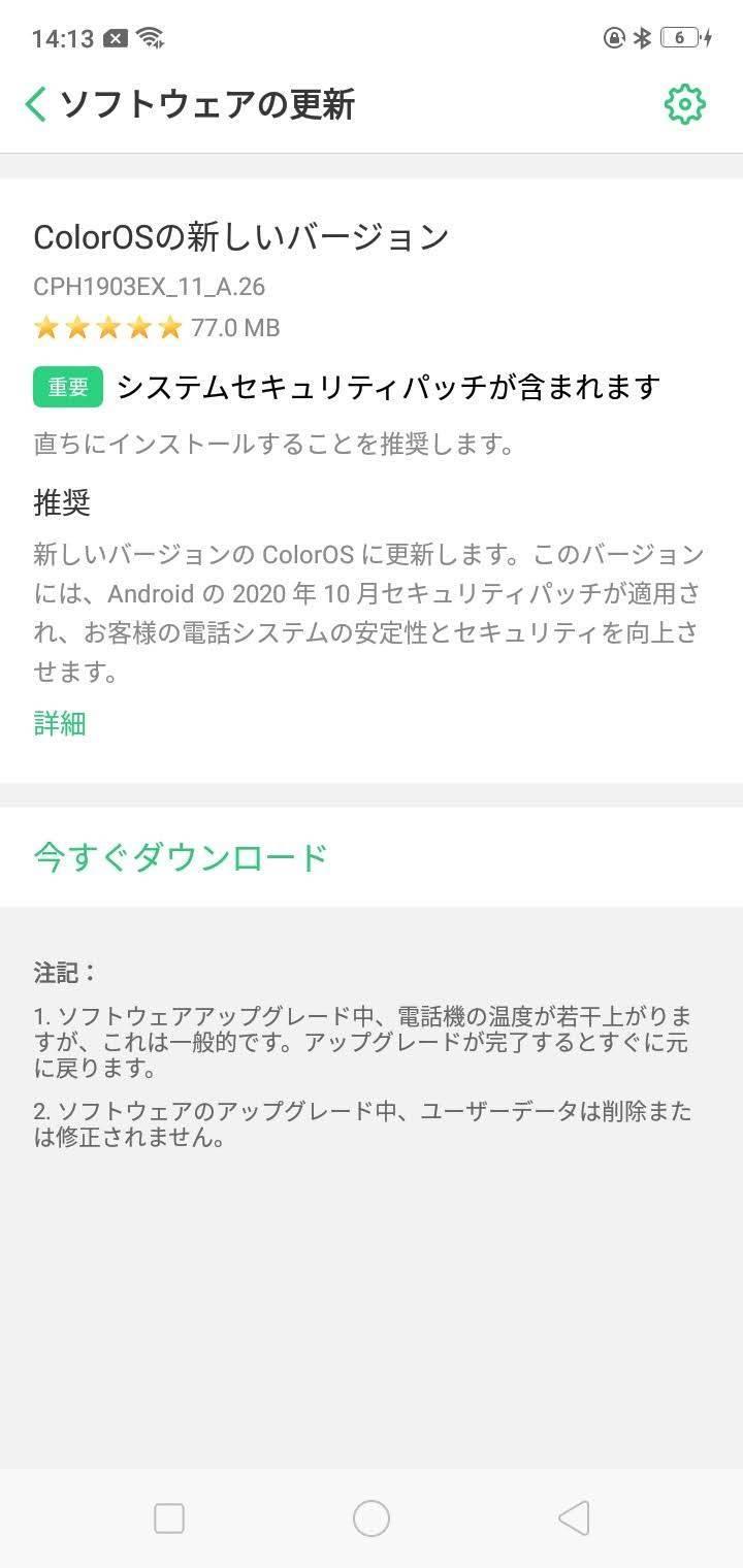 f:id:Azusa_Hirano:20201118143725j:plain