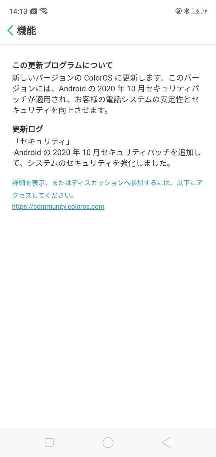f:id:Azusa_Hirano:20201118143729j:plain