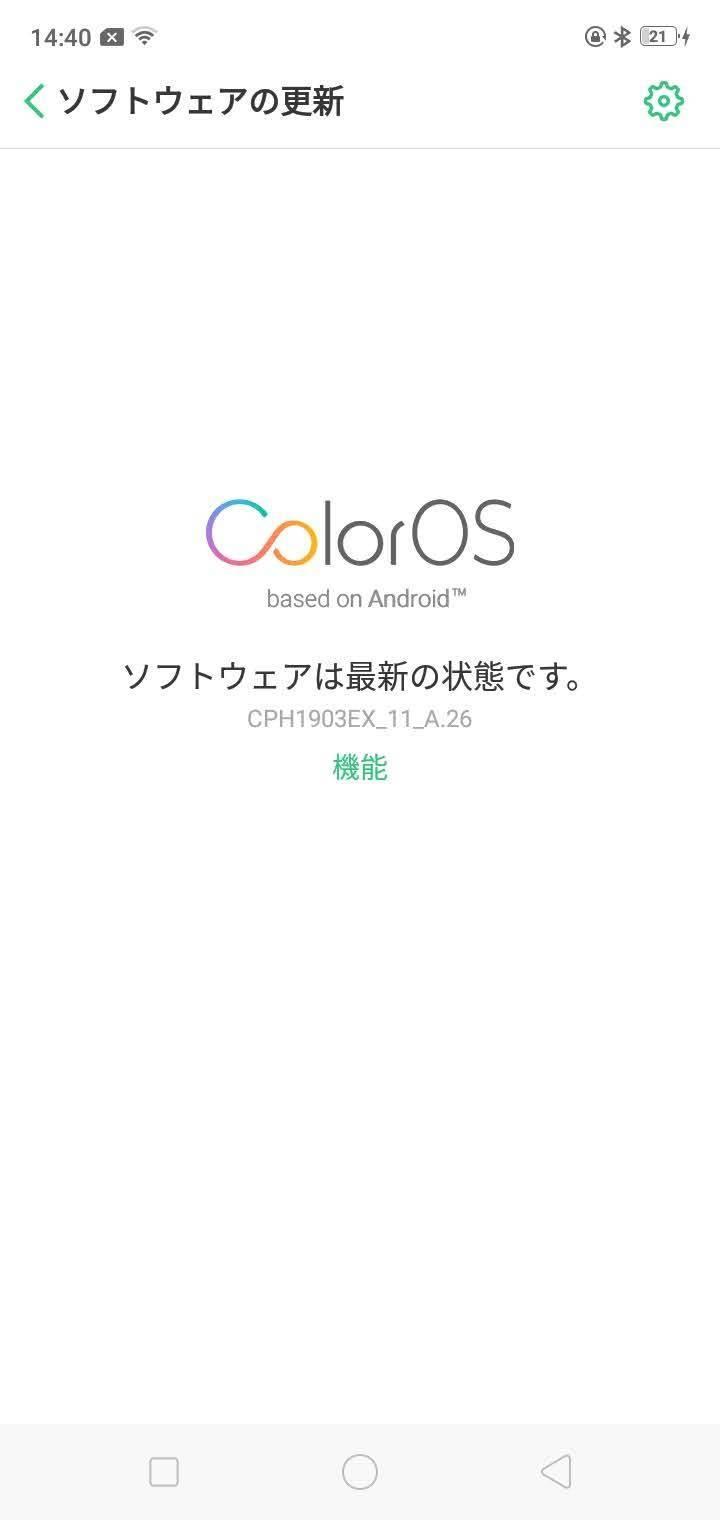 f:id:Azusa_Hirano:20201118144129j:plain