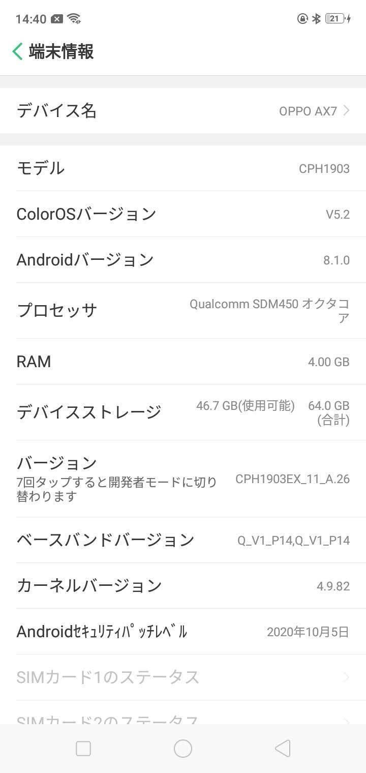 f:id:Azusa_Hirano:20201118144134j:plain
