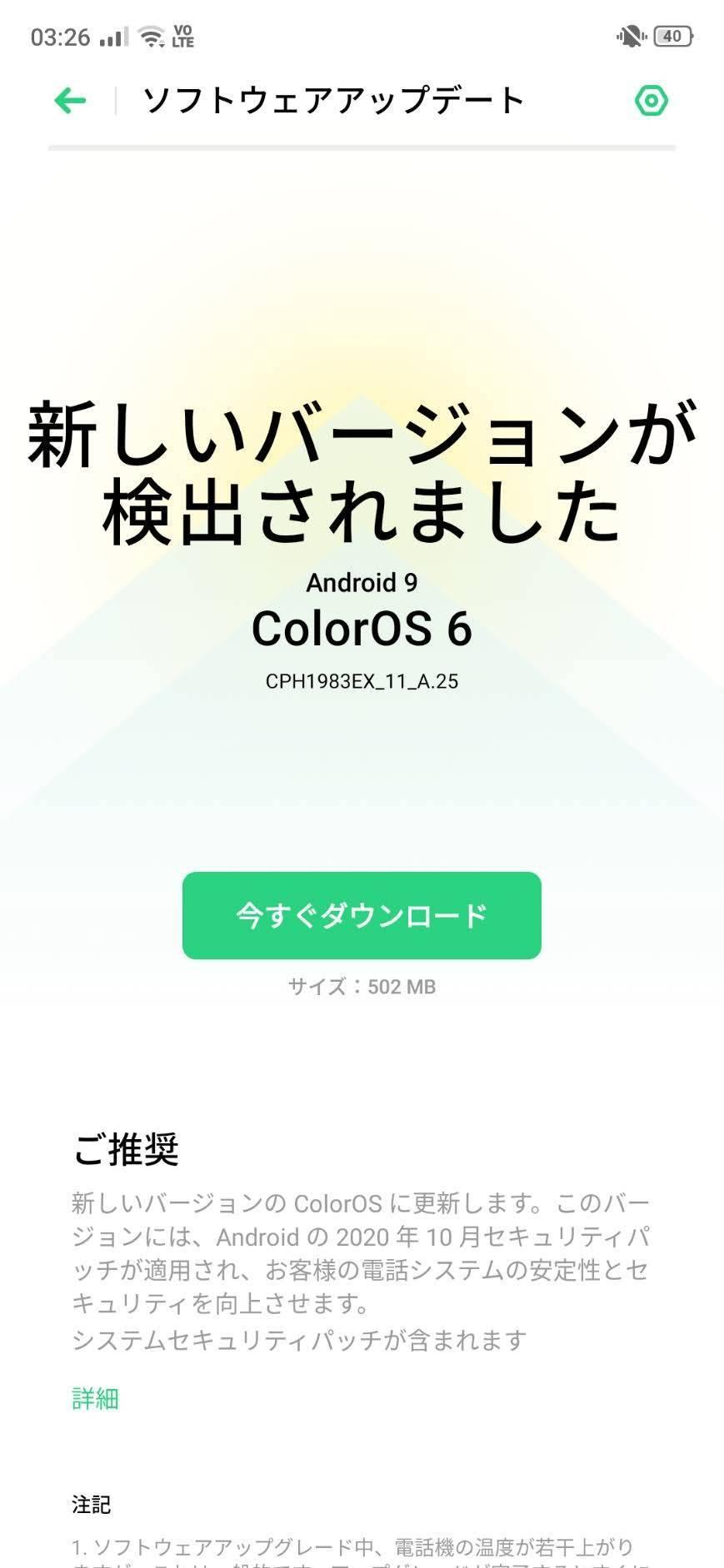 f:id:Azusa_Hirano:20201119042012j:plain