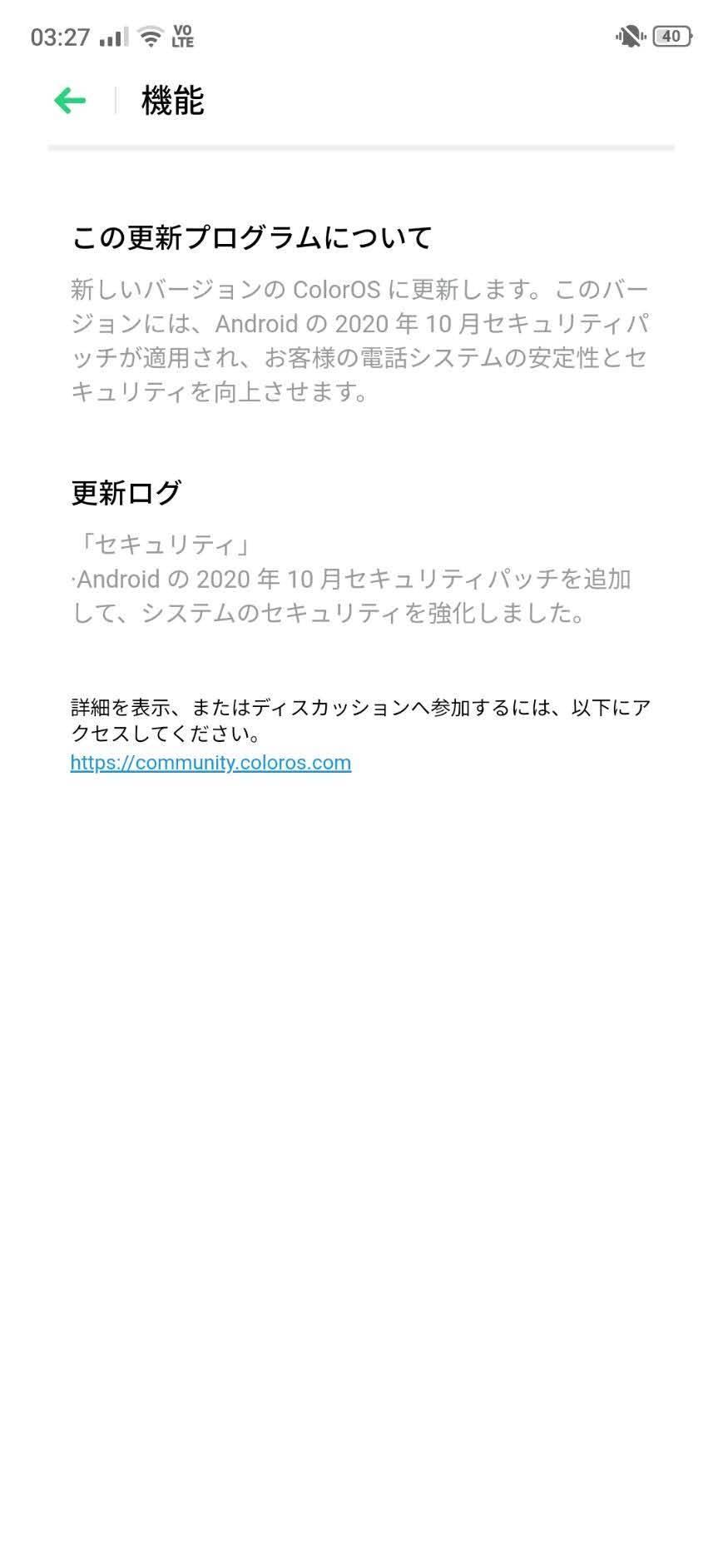 f:id:Azusa_Hirano:20201119042016j:plain
