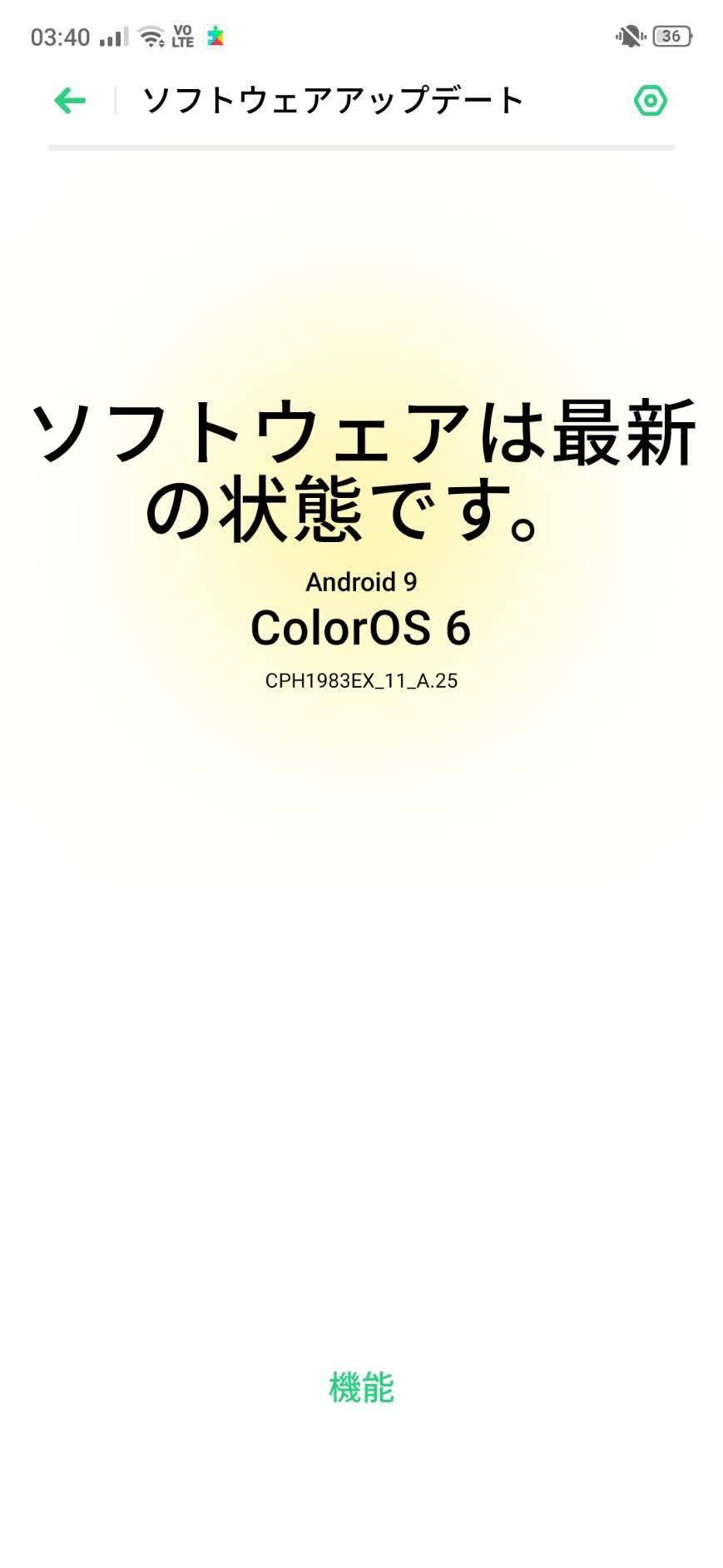 f:id:Azusa_Hirano:20201119042026j:plain