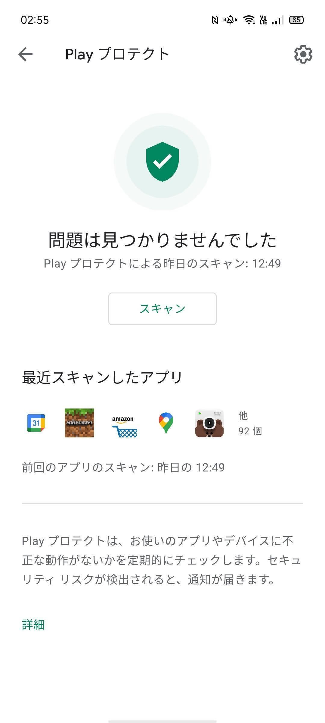 f:id:Azusa_Hirano:20201120025805j:plain