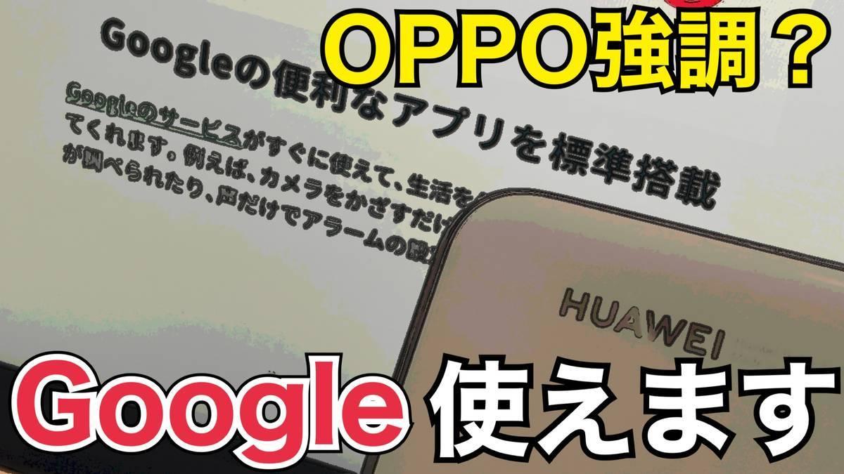 f:id:Azusa_Hirano:20201120031017j:plain
