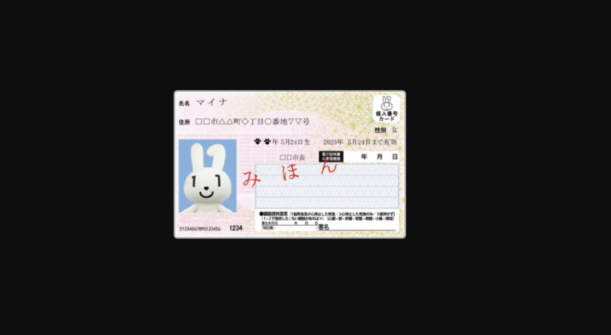 f:id:Azusa_Hirano:20201123025012p:plain