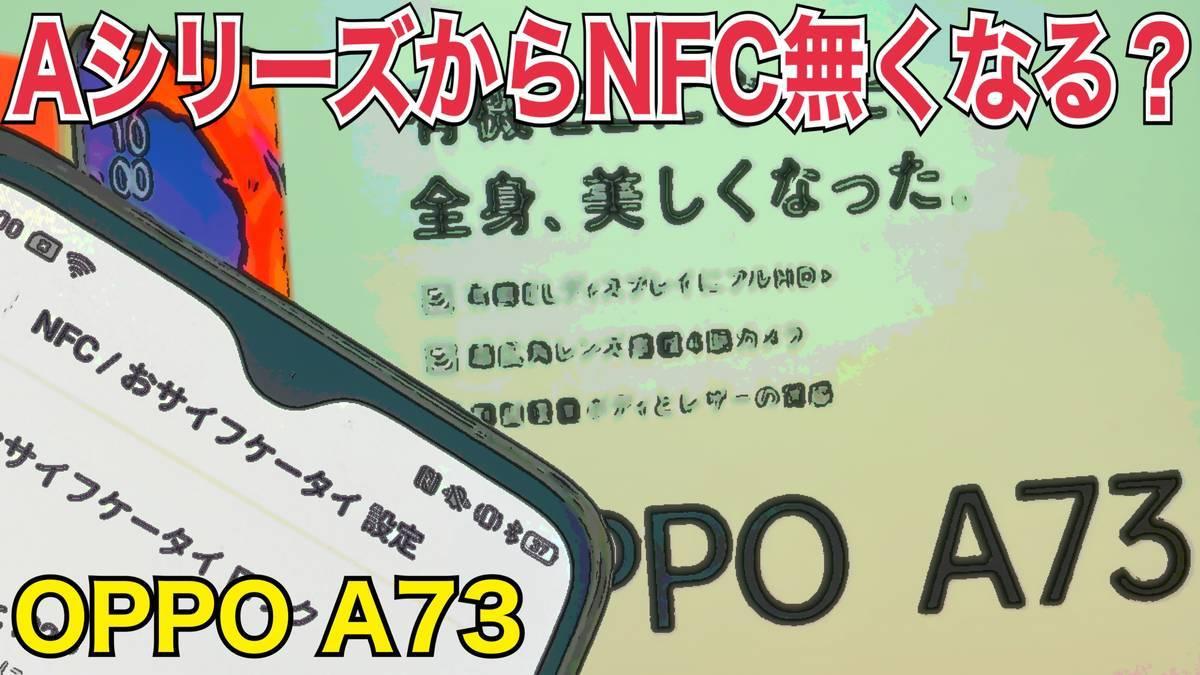 f:id:Azusa_Hirano:20201123030311j:plain