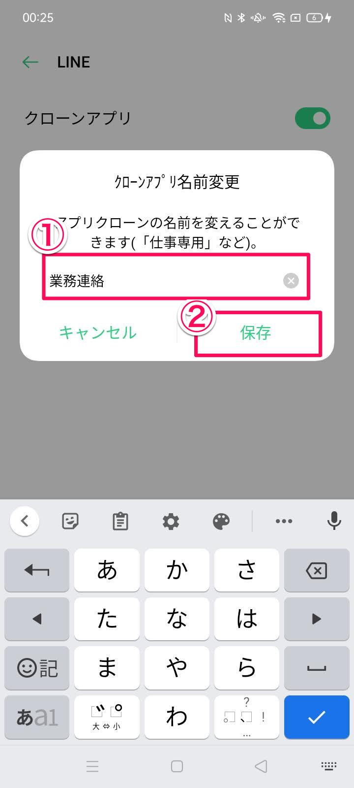 f:id:Azusa_Hirano:20201124005001p:plain