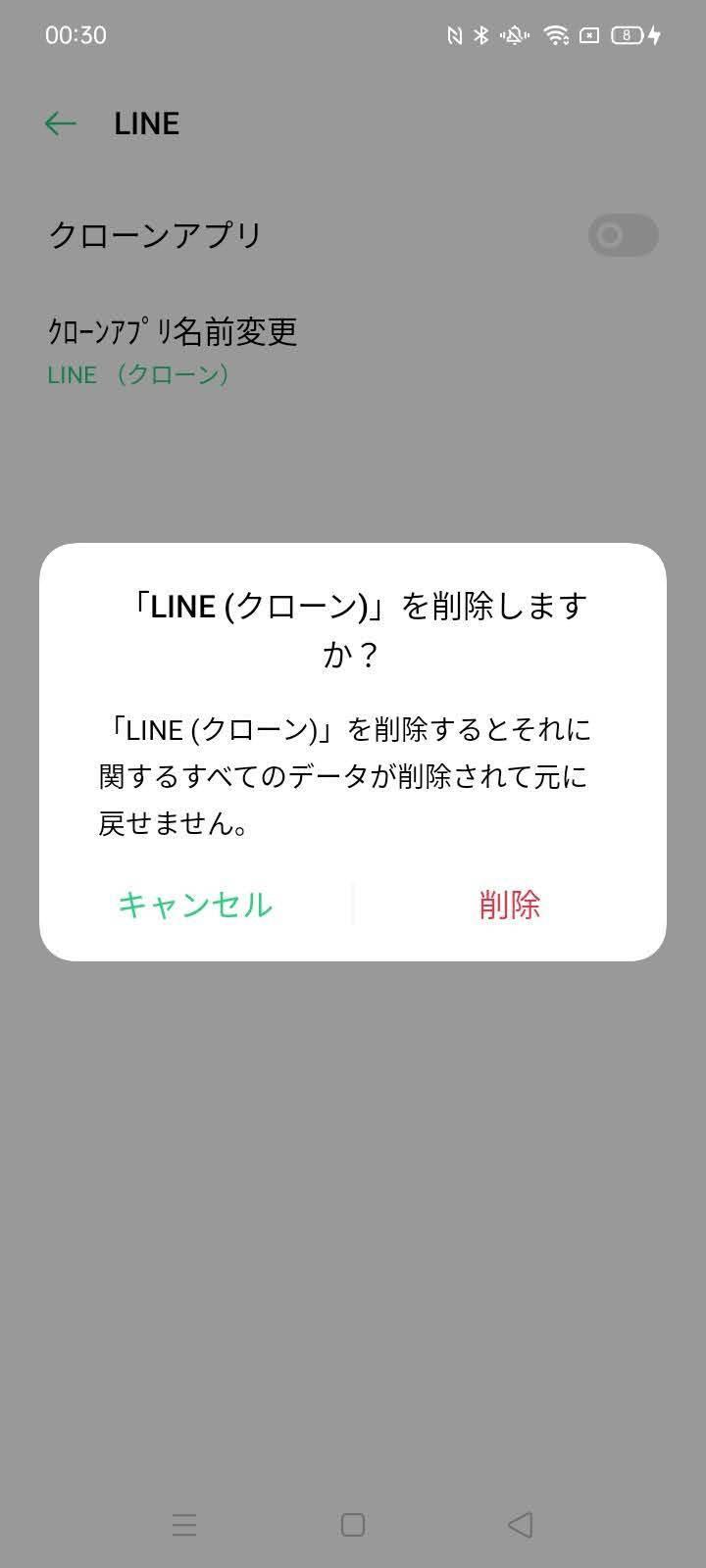 f:id:Azusa_Hirano:20201124005817j:plain