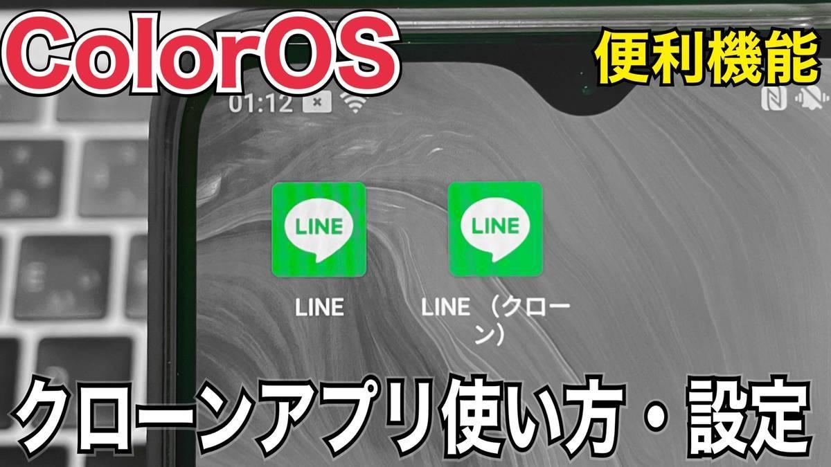 f:id:Azusa_Hirano:20201124011610j:plain