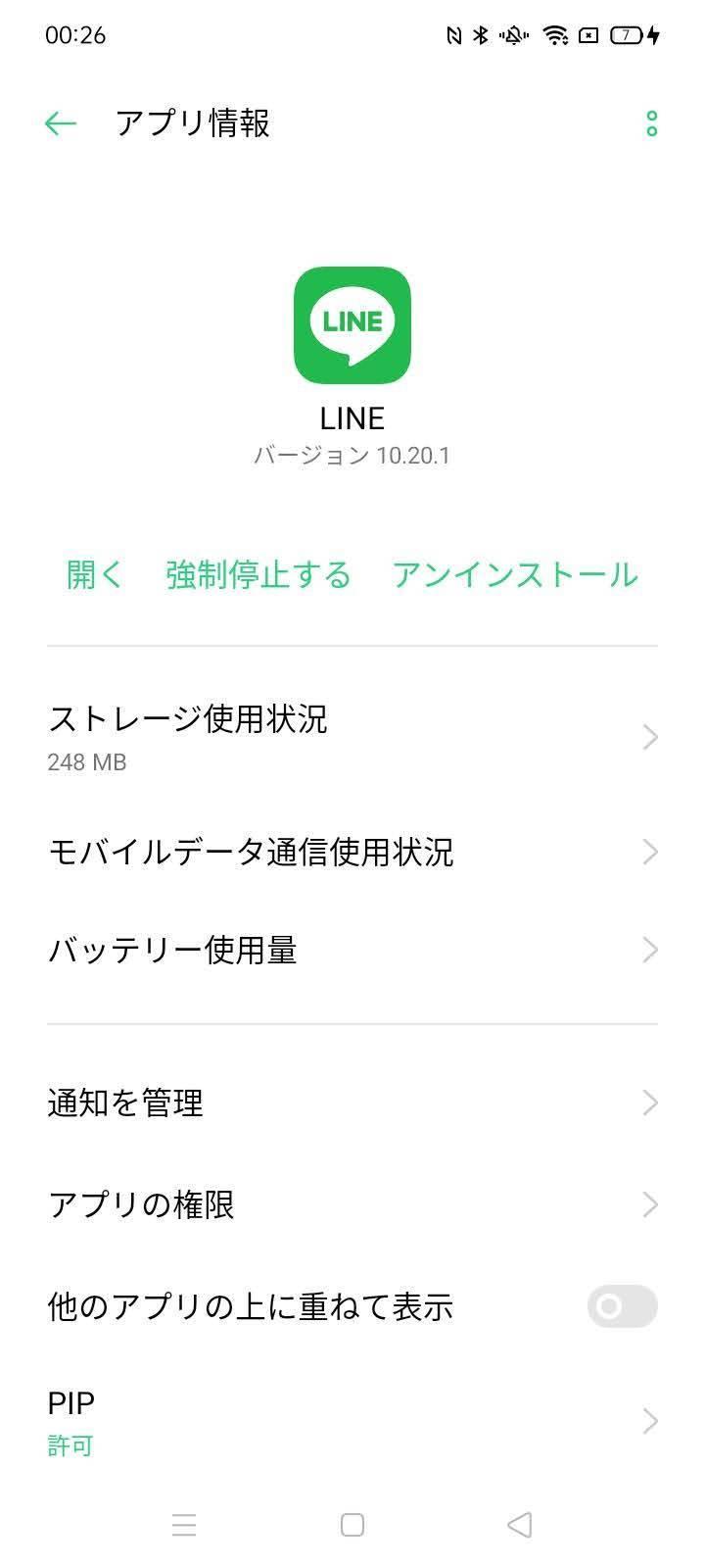 f:id:Azusa_Hirano:20201124012103j:plain