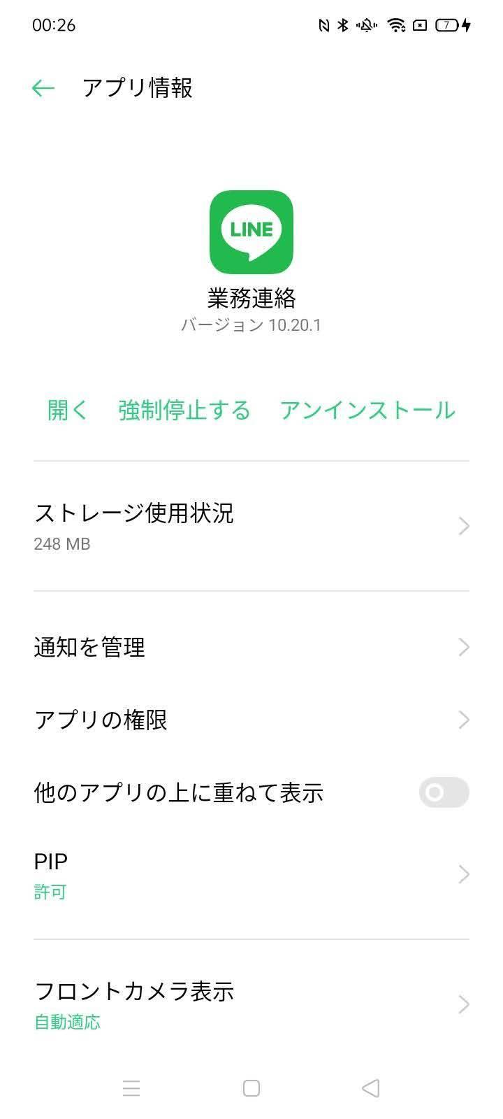 f:id:Azusa_Hirano:20201124012108j:plain