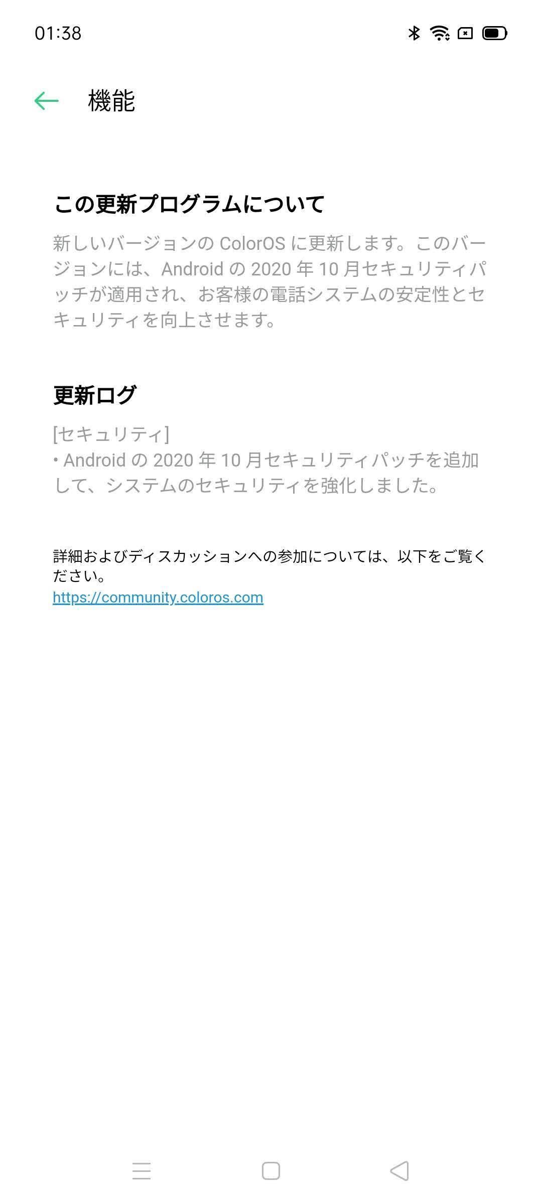 f:id:Azusa_Hirano:20201125015153j:plain