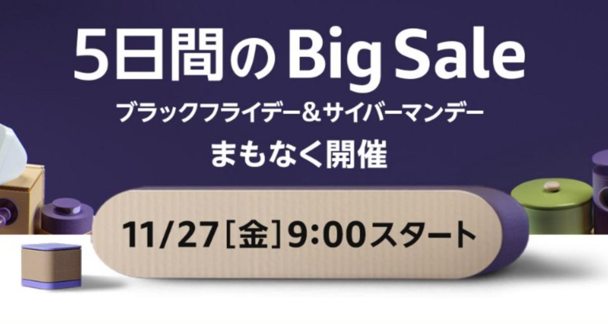 f:id:Azusa_Hirano:20201128014824p:plain