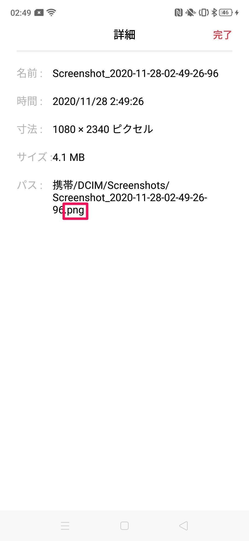 f:id:Azusa_Hirano:20201128025408j:plain