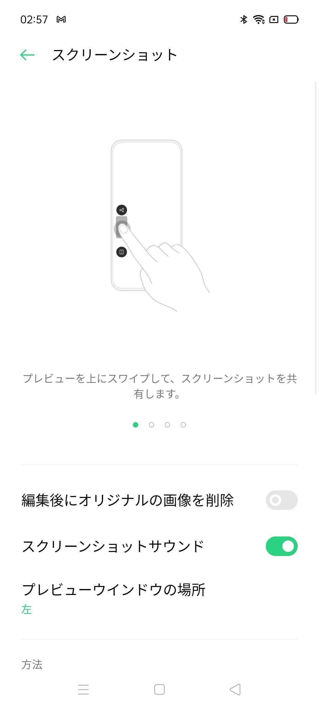 f:id:Azusa_Hirano:20201128030128j:plain