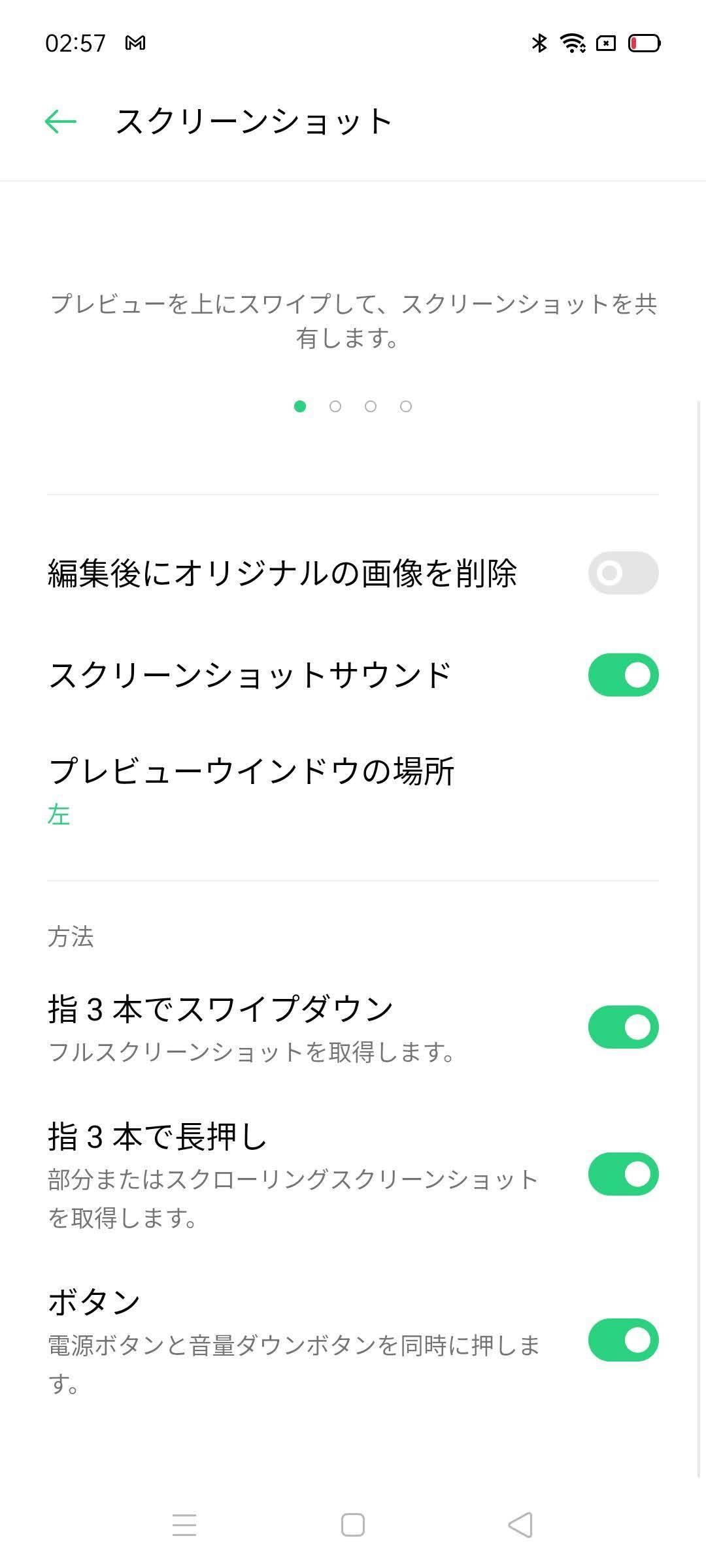 f:id:Azusa_Hirano:20201128030133j:plain