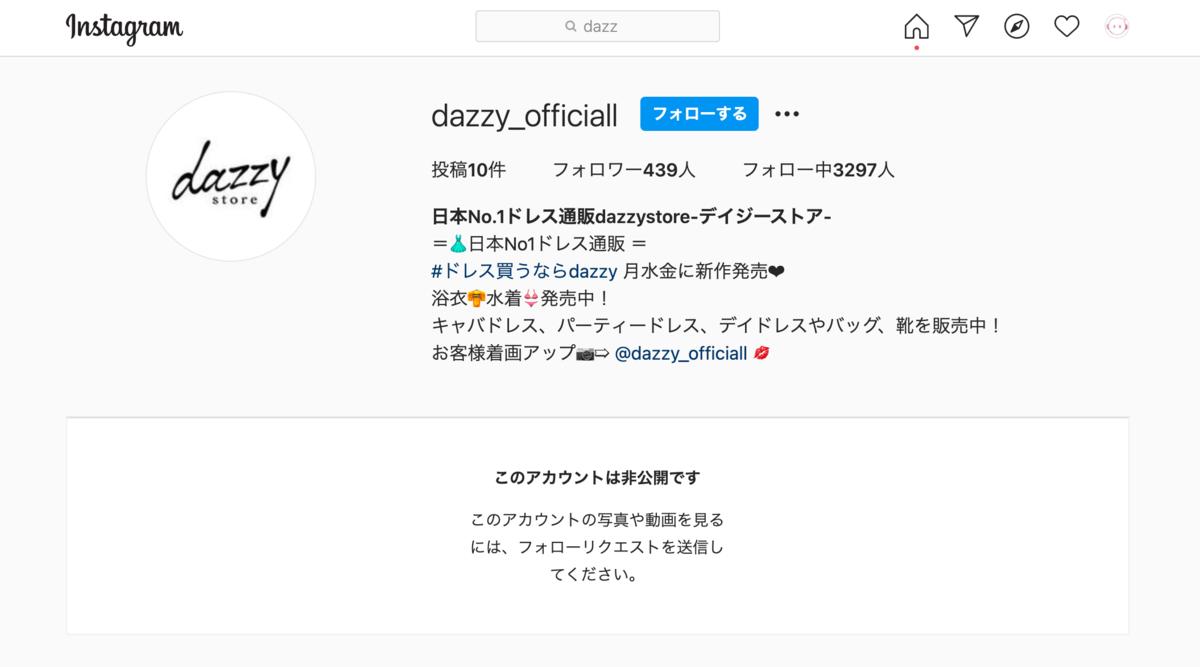 f:id:Azusa_Hirano:20201129031732p:plain
