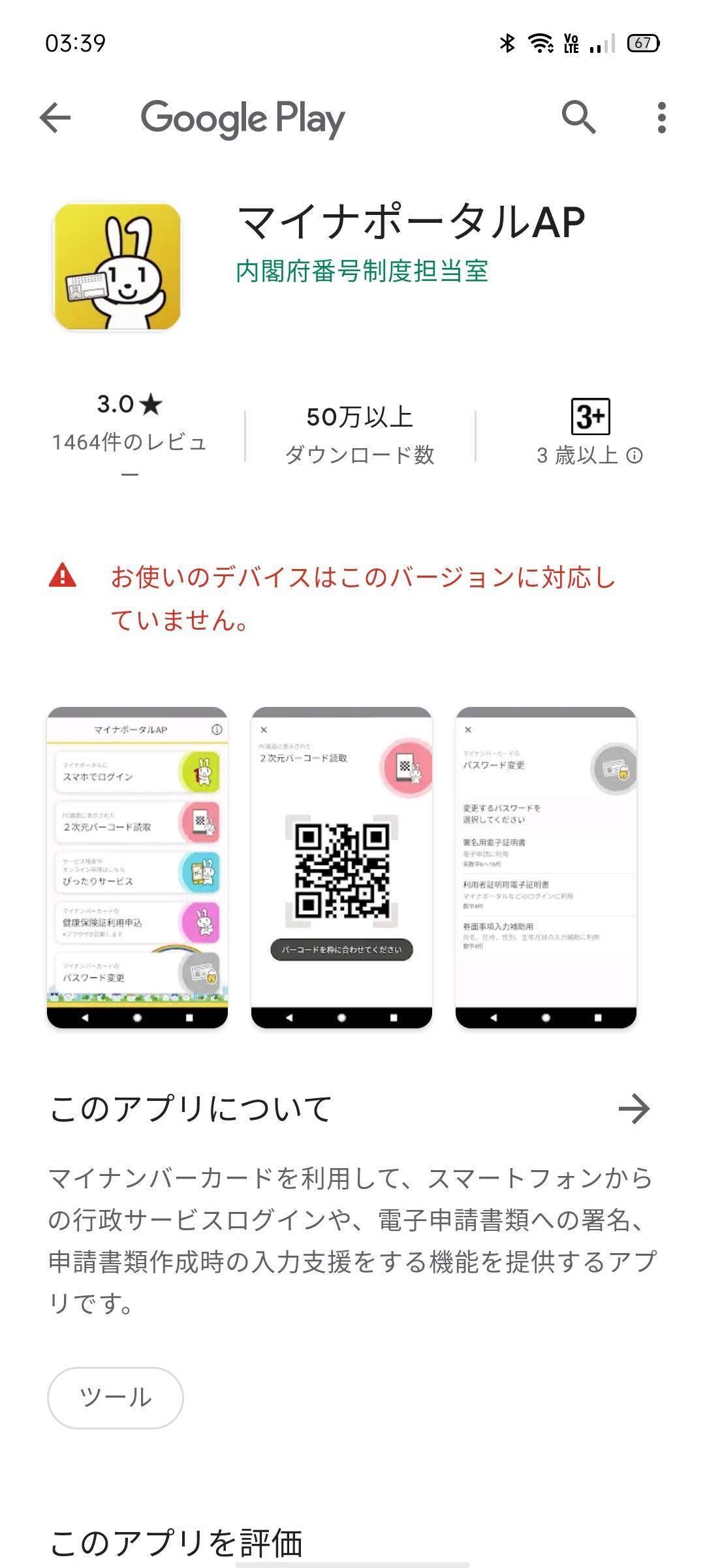 f:id:Azusa_Hirano:20201201034955j:plain