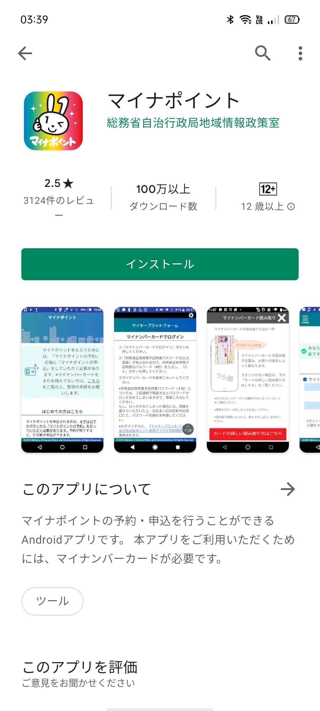 f:id:Azusa_Hirano:20201201035000j:plain
