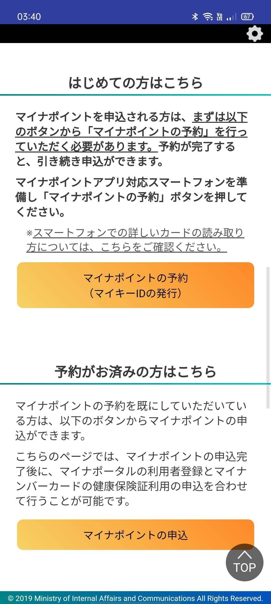 f:id:Azusa_Hirano:20201201035011j:plain