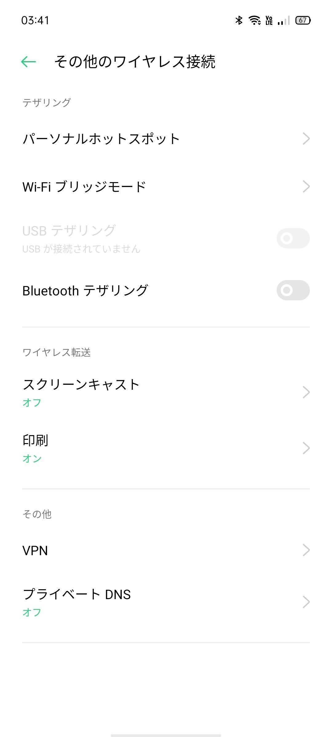 f:id:Azusa_Hirano:20201201035017j:plain
