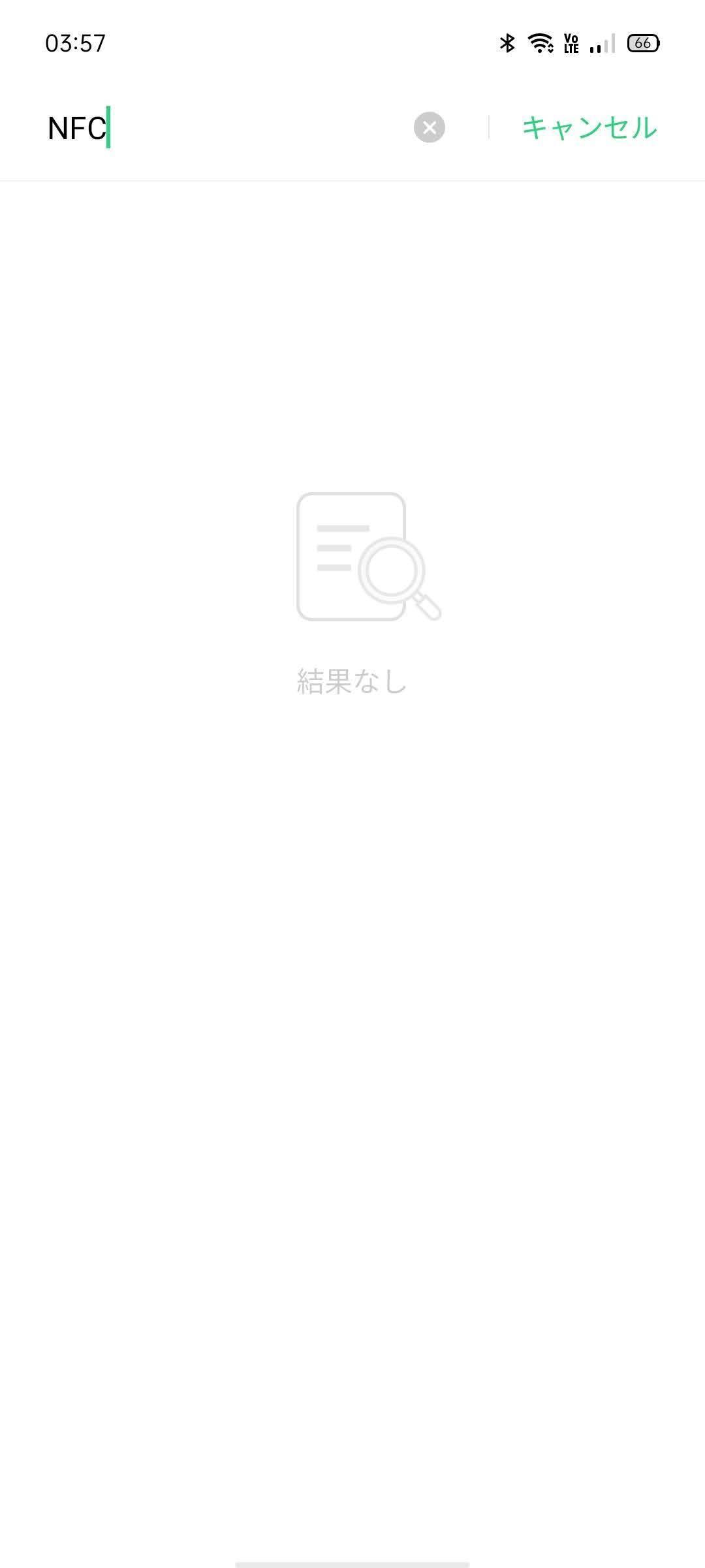 f:id:Azusa_Hirano:20201201040017j:plain